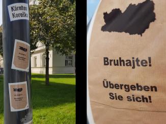 2020: Klagenfurt, Arnulfplatz 1 (Sitz der Landesregierung)